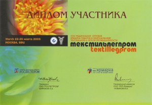 2005-textil24m