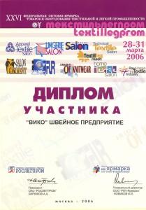 2006-textil-26m