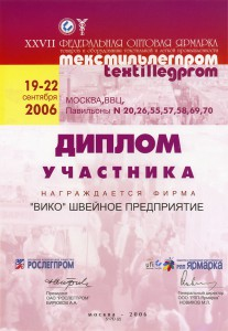 2006-textil-27m