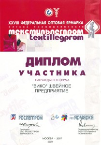 2007-textil-28m