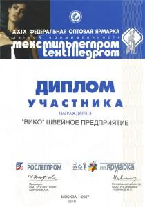 2007-textil-29m