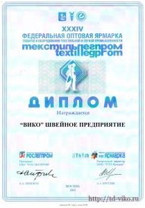 2010-textil-34