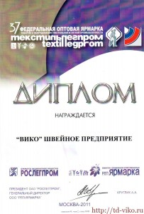 2011-textil-37