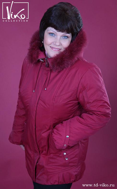 Зимняя Одежда Больших Размеров С Доставкой